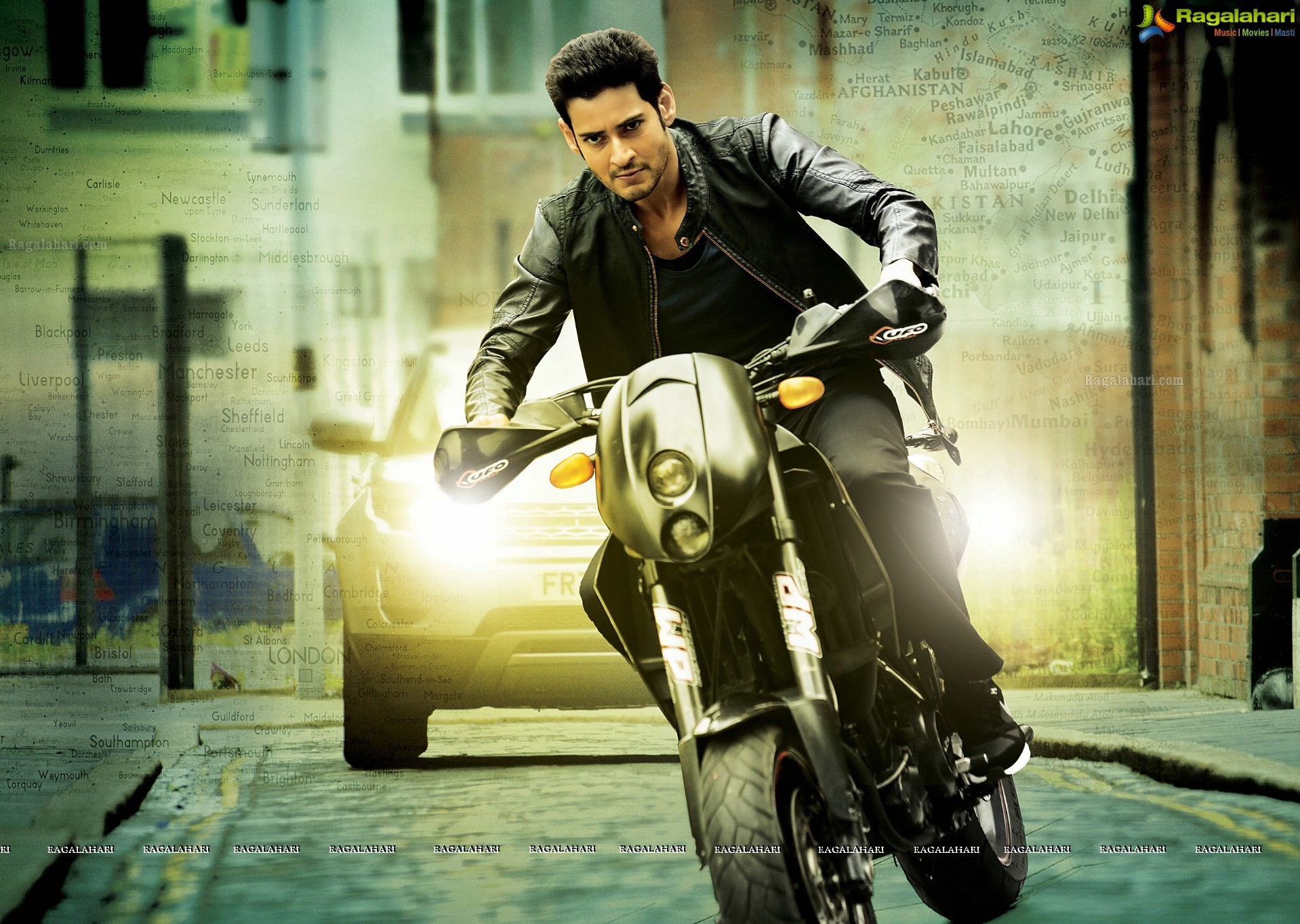 'Aagadu' next schedule from March 10, 2014
