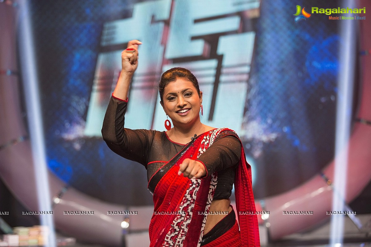 'Race' Celebrity Game Show in Zee Telugu